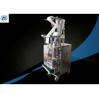 Wholesale GMP Standard Automatic Food Packing Machine Form Fill Seal Machine 625*730*1850mm from china suppliers