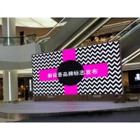 Wholesale Digital Advertising Display Screens Rgb Full Color P4 Hd Smd Led Video Wall High Brightness from china suppliers