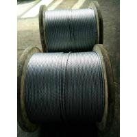 Buy cheap Hot-dipped Galvanized Steel Guy Wire Strand product