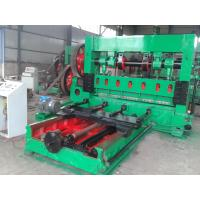Buy cheap High Speed Expanded Metal Machine For 0.4mm - 10mm Thickness Material from wholesalers