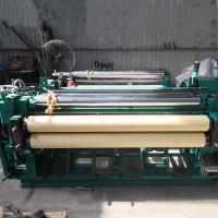 Buy cheap metal wire net weaving machine factory from wholesalers