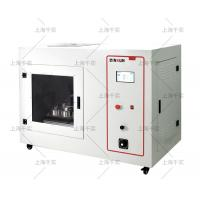 Buy cheap Dry microbial penetration resistance tester for medical surgical mask testing requirements from wholesalers