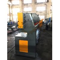 Buy cheap 45deg 12M length Plate Beveling Machine with High Speed 4m/min from wholesalers