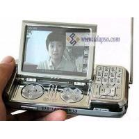 Buy cheap Dual SIM TV MOBILE PHONE with FM and 256MB Memory Card from wholesalers