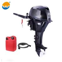 Buy cheap Stable performance Outboard Motor For Inflatable Boat from wholesalers
