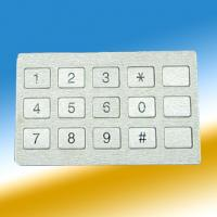 China Encryption PIN PAD Stainless Steel Keypad For Bank Kiosks , ATM Machine on sale