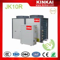 Buy cheap Air source heat pump EVI heat pump water heater from wholesalers