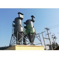 Buy cheap High Efficiency Industrial Cyclone Dust Collector Fan Blower Strong Structure from wholesalers
