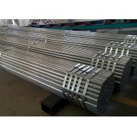 Buy cheap Welded Steel Scaffold Tube Bending Scaffold Tube Building Material 4.5 Mm Thickness from wholesalers