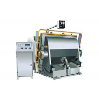 Buy cheap Low Noise Semi Automatic Corrugated Box Making Machine One Year Warranty from wholesalers