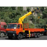 XCMG 12 Ton Loader Boom Truck Crane , 14.5m Lifting Height Manufactures