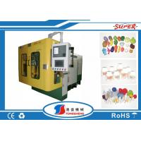 Buy cheap Plastic Ball Toy Single Station Blow Molding Machine For Different Colors from wholesalers