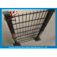 Buy cheap Double PVC Coated Wire Mesh Fencing For Country Border Twin Wire Welded Mesh Fence from wholesalers