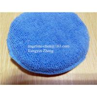 Buy cheap microfiber car cleaning, house cleaning applicator pad from wholesalers