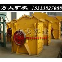 Supply the Henan side open shell sand machine hammer mill price Manufactures