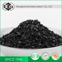 Buy cheap Coconut Granular Activated Carbon For Desulfurization 1200mg/G High Iodine Value from wholesalers
