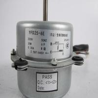 Buy cheap Evaporative Cooler Fan Motor 2.5uF Capacitor Easy Rotation Ball Bearing from wholesalers