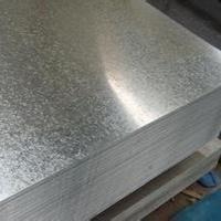 Buy cheap Hot Dipped Galvanized Steel Coils Galvanized Steel Roofing Sheet from wholesalers