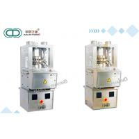 Buy cheap Double Color Automatic Tablet Press Machine In Pharmaceutical Food Chemical from wholesalers