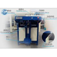 Buy cheap MG Series Cement Bag Packing Machine For Bulk Solid Granular Powders from wholesalers