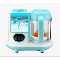 Wholesale House Hold Baby Food Maker And Steamer , High Speed Baby Blenders Food Processors from china suppliers