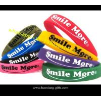 Buy cheap Personalized Custom 202*12*2mm Silicone wristband/Bracelets printing logo from wholesalers