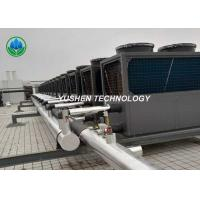 China 6P - 25P Air Energy Heat Pump , School Central Air Conditioning System on sale