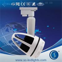 Wholesale High lumen Efficiency White LED Track Light from china suppliers