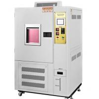 Buy cheap Lab Sum Simulation Environmental Testing Chamber Acceleratled Xenon Lamp Aging Testing from wholesalers