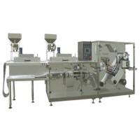 Buy cheap DPH-260 High Speed Aluminum Aluminum Blister Packing Machine With CE and FDA approved from wholesalers