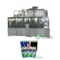 Buy cheap Milk Packaging Machine (BW-2500A) from wholesalers