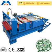 Buy cheap Hydraulic Control Cut to Length Metal Plate Cutting Machine Color Steel Plate from wholesalers