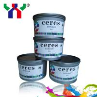 Buy cheap offset printing ink for ceramic product from wholesalers