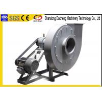 Buy cheap Great Efficiency Series Boiler Centrifugal Ventilation Fans High Pressure from wholesalers