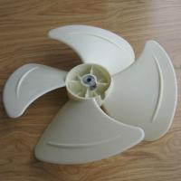 Wholesale 320x88MM Smoke Removal Ventilator Fan from china suppliers