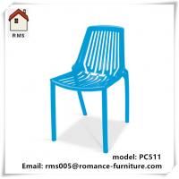 China heavy duty plastic chair factory price plastic garden chair PC511 on sale