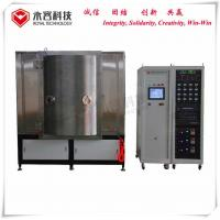 Buy cheap PVD Chrome Coating Process n and Machine, Environmentally Friendly Chrome Plating System from wholesalers