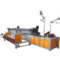 Buy cheap High Production Efficiency Chain Link Fence Machine With Burr In Edge from wholesalers