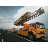 Buy cheap China newest 22m bridge inspection vehicle, under bridge inspection platform from wholesalers