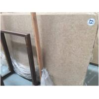Buy cheap Sinai Pearl Marble Stone Tile , White Marble Kitchen Floor Tiles from wholesalers