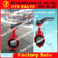Buy cheap cast iron butterfly valve in tianjin DN100 from wholesalers
