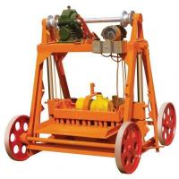 Buy cheap Mobile Block Making Machine from wholesalers