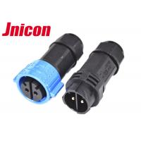 Buy cheap 2 Pin 40A Waterproof Power Connector , M25 IP67 Bulkhead Power Connector product