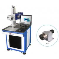 Buy cheap Co2 Laser Marking Machine 10W Air Cooled For Epoxy Resin 0.05mm Min Linewith from wholesalers