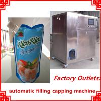 Buy cheap hot sale small size automatic filling and capping cover machine from wholesalers