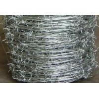 Buy cheap Low cost Ease of installation Chain Link Fencing Metal Chain link Fencing from wholesalers