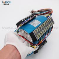 Buy cheap Long Life Through Bore Slip Ring 50mm 36 Circuits Hole 200RPM Speed Aluminium Alloy from wholesalers