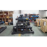 Buy cheap Factory Price  Low Temperature  Single Screw Compressor Condensing Unit from wholesalers