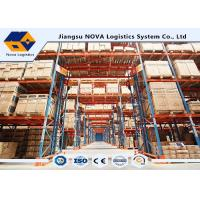 Wholesale Adjustable Storage Selective Pallet Racking System from china suppliers