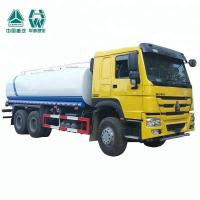 Buy cheap Hydraulic Single Axle Water Tank Truck Internal Anti - Corrosion Treatment from wholesalers